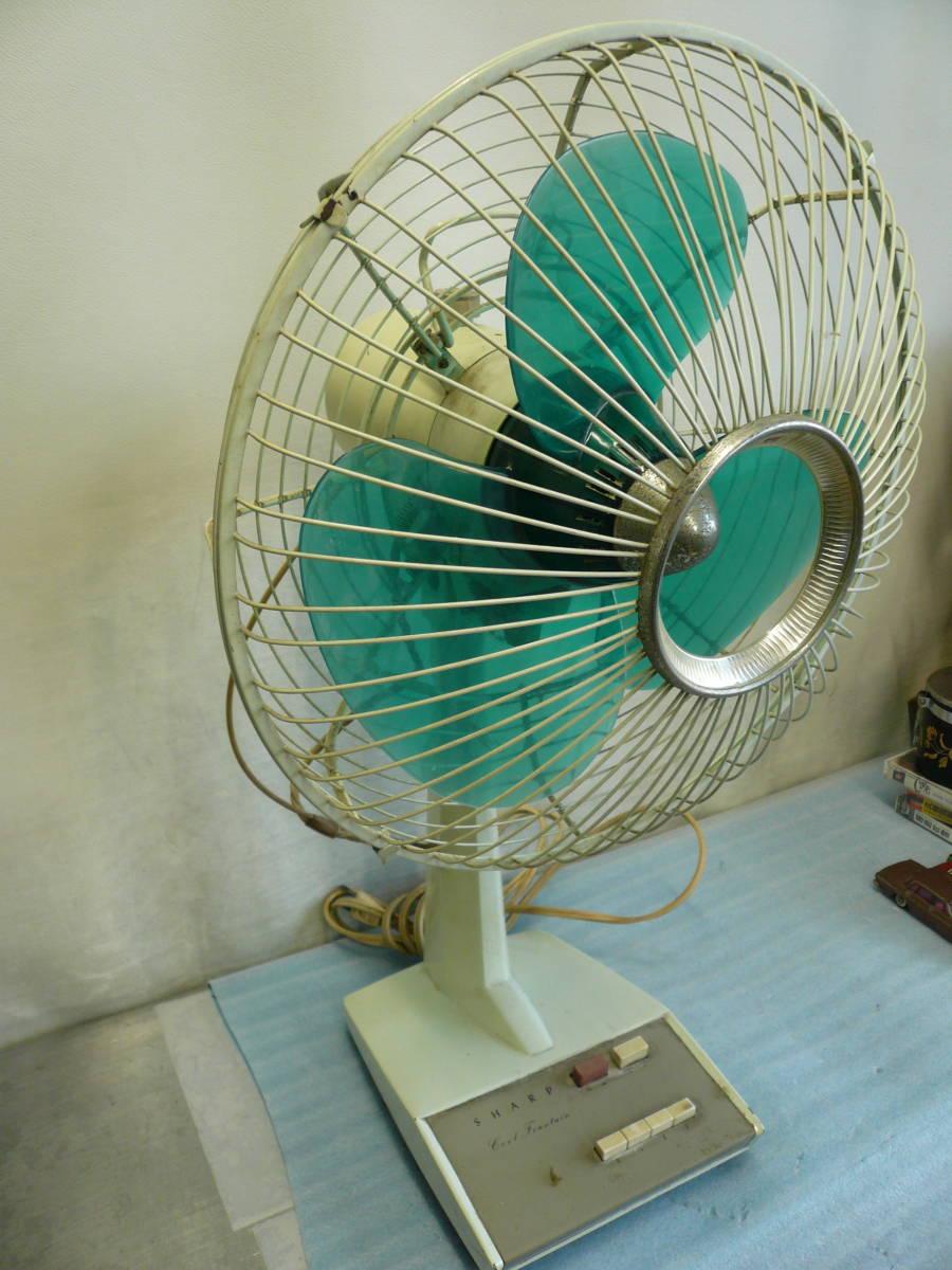 ■レトロ扇風機■シャープ SHARP ELECTRIC FAN PD-261 30cm 3枚羽 #昭和レトロ#当時物_画像6