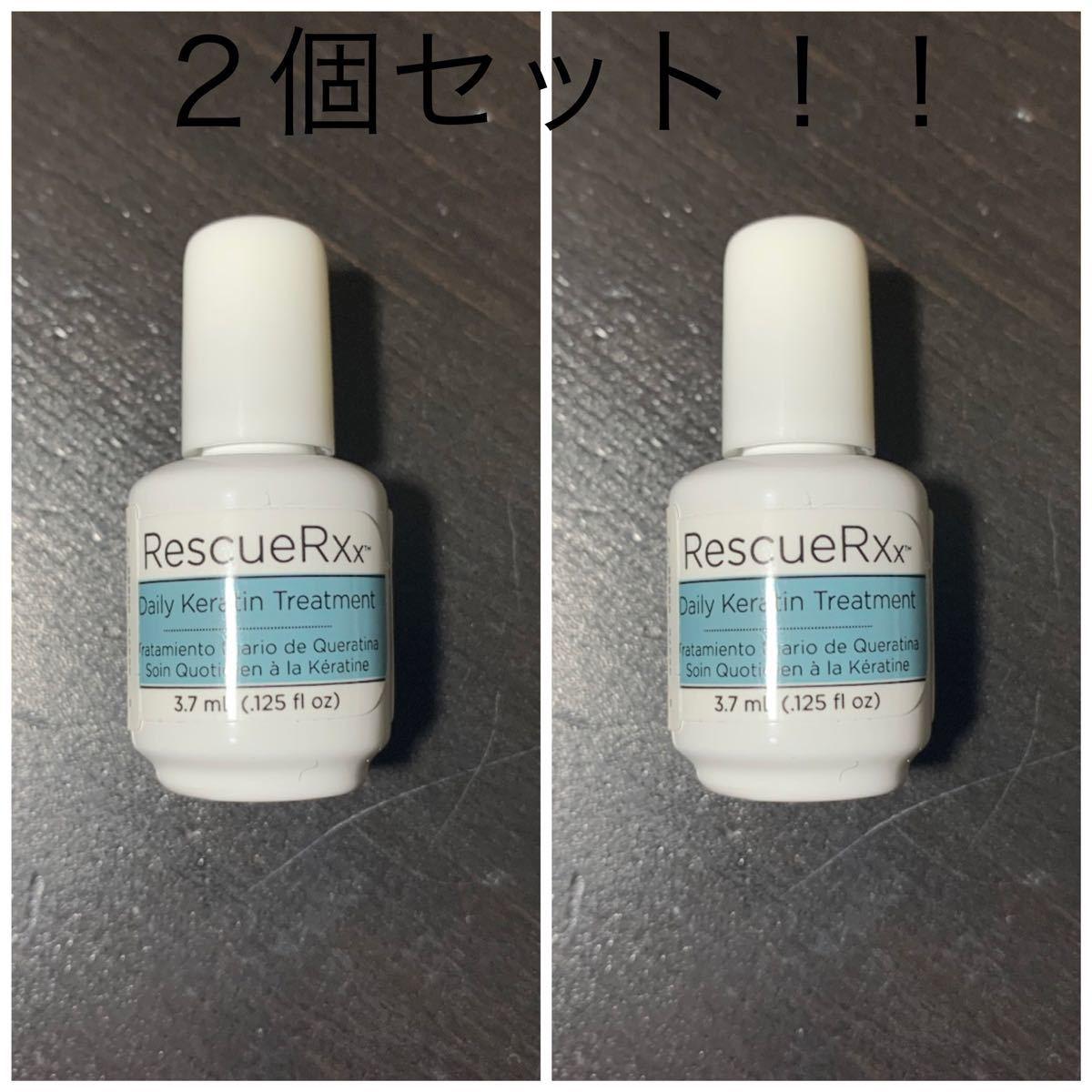 ネイルオイル CND(シーエヌディー) RESQアールエックス 3.7ml 3個