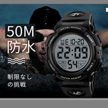 ☆即決・4-ブラック 腕時計 メンズ デジタル スポーツ 50メートル防水 おしゃれ 多機能 LED表示 アウトドア_画像5