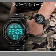 ☆即決・4-ブラック 腕時計 メンズ デジタル スポーツ 50メートル防水 おしゃれ 多機能 LED表示 アウトドア_画像3