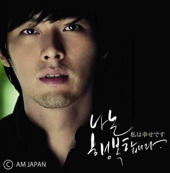 韓国映画  ヒョンビン  私は幸せです  日本語字幕付DVD