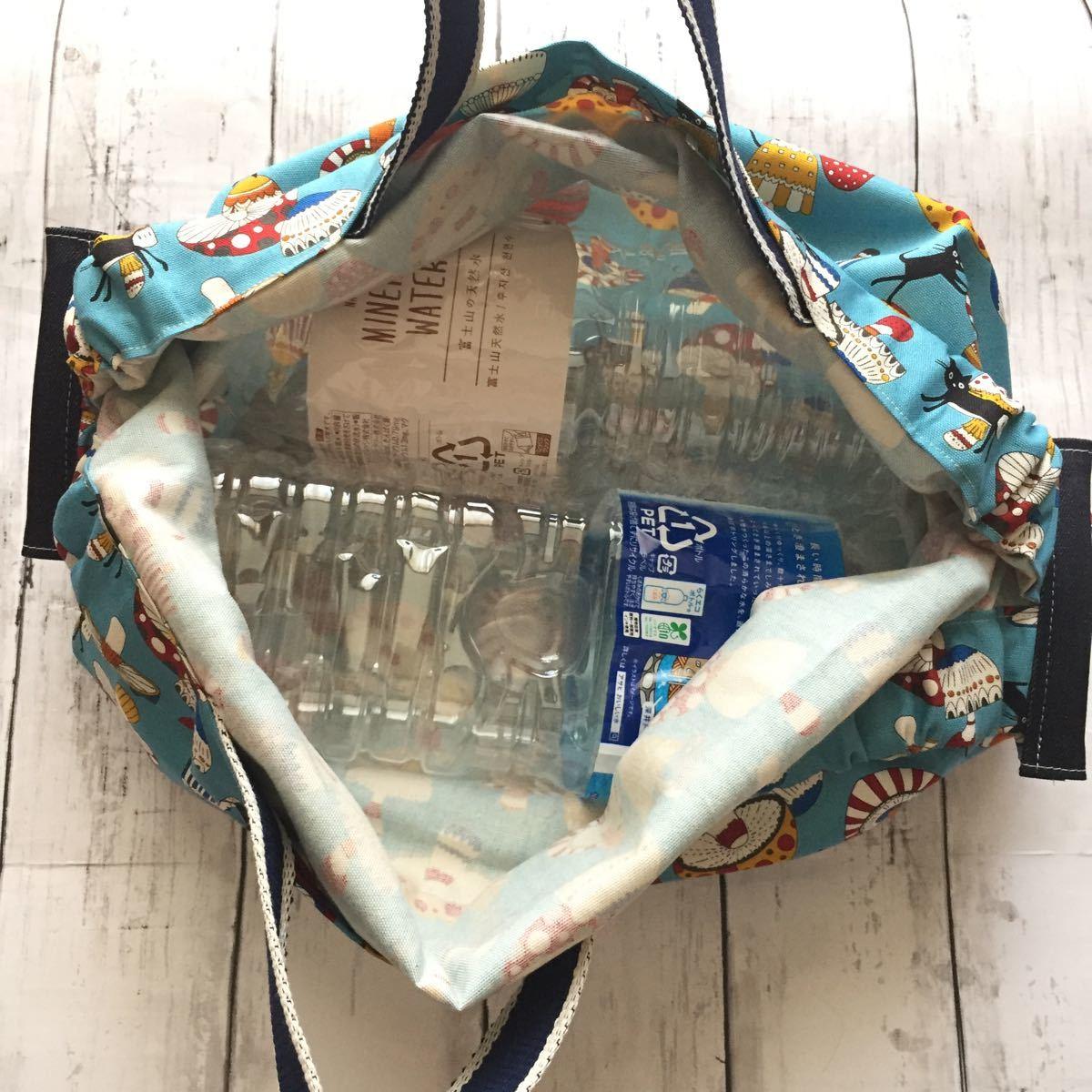 220 折りたたみ エコバッグ (小 )買い物袋 ハンドメイド サブバッグ ランチバッグ コンビニ弁当