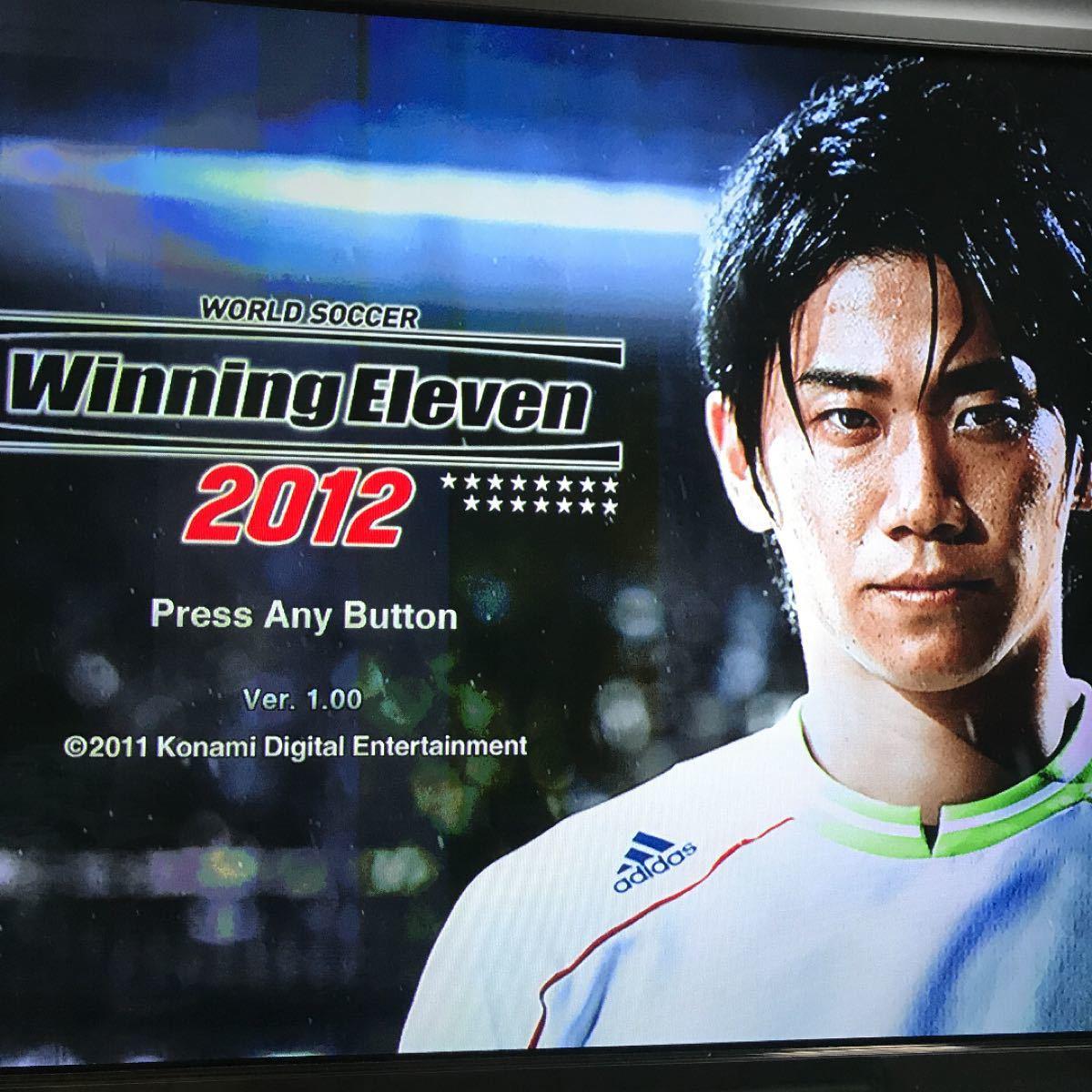 PS3 ワールドサッカー ウイニングイレブン 2012