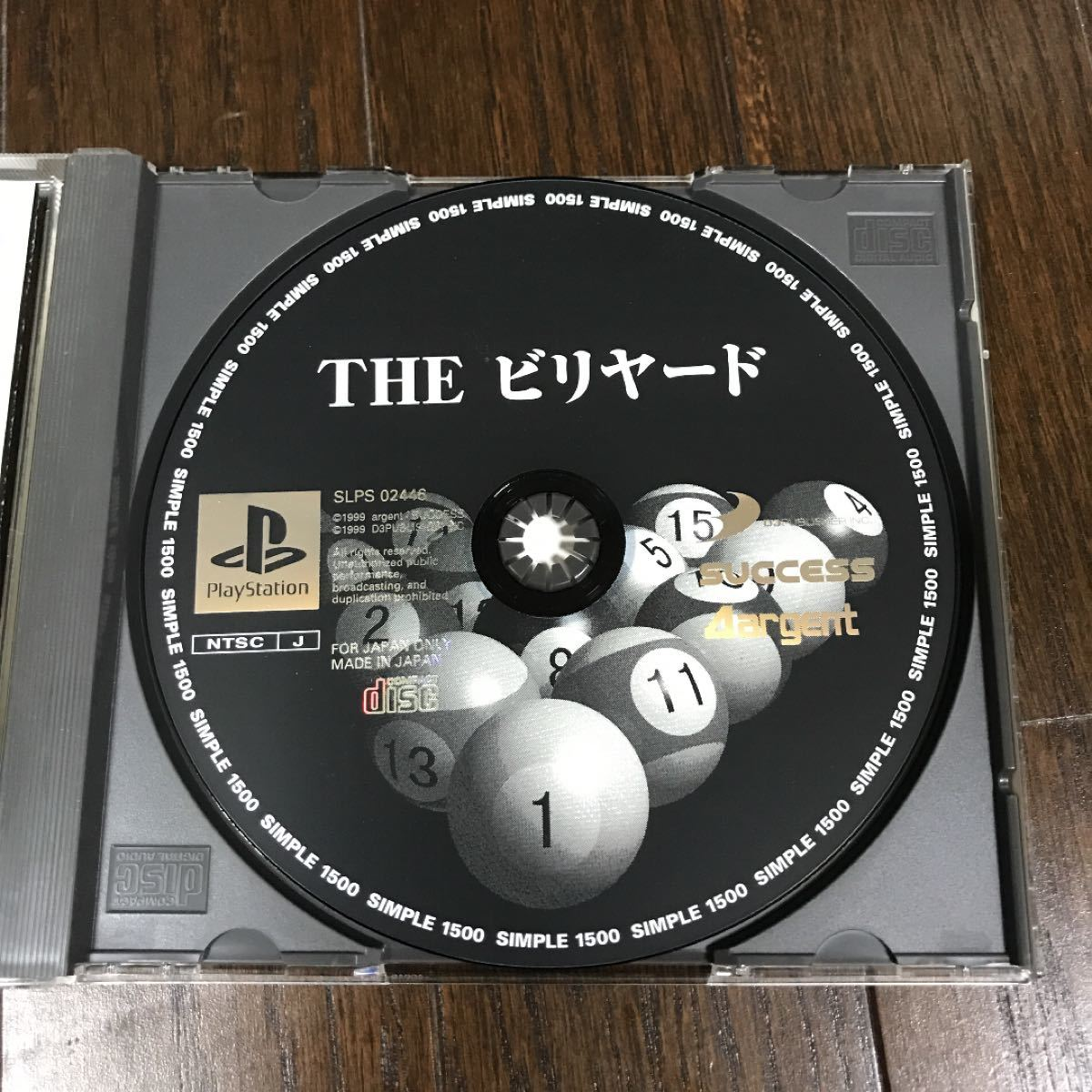 【PS】 THE ビリヤード