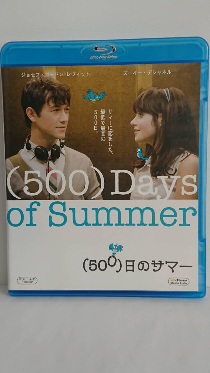 500日のサマー 国内正規セル版 Blu-ray ジョセフ・ゴードン=レヴィット ズーイー・デシャネル マーク・ウェブ監督 映像特典多数