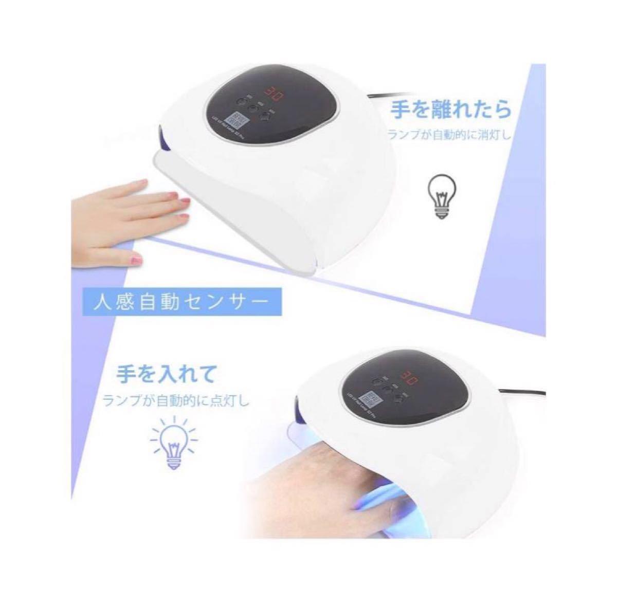 UV LEDネイルドライヤー ハイパワー ネイルドライヤー LED硬化ライト