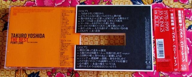 【帯付CD】吉田拓郎 / THE BEST PENNY LANE → アジアの片隅で・明日に向って走れ・青春の詩・我が良き友よ・人間なんて・元気です・_画像2