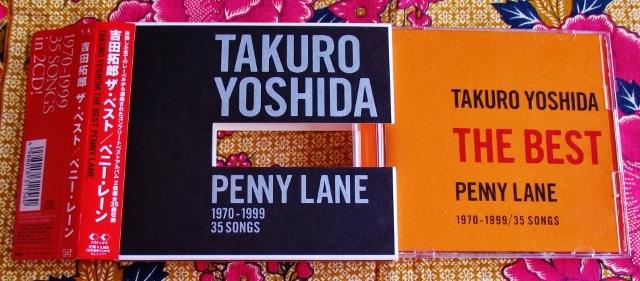 【帯付CD】吉田拓郎 / THE BEST PENNY LANE → アジアの片隅で・明日に向って走れ・青春の詩・我が良き友よ・人間なんて・元気です・_画像1