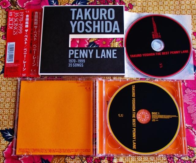 【帯付CD】吉田拓郎 / THE BEST PENNY LANE → アジアの片隅で・明日に向って走れ・青春の詩・我が良き友よ・人間なんて・元気です・_画像3