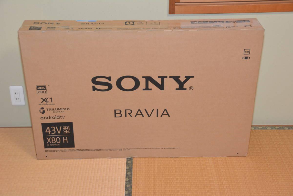 ソニー KJ-43X8000H BRAVIA ブラビア 43V型 地上・BS・110度CSデジタル4K液晶テレビ 未開封 未使用品♪ 43インチ_画像1