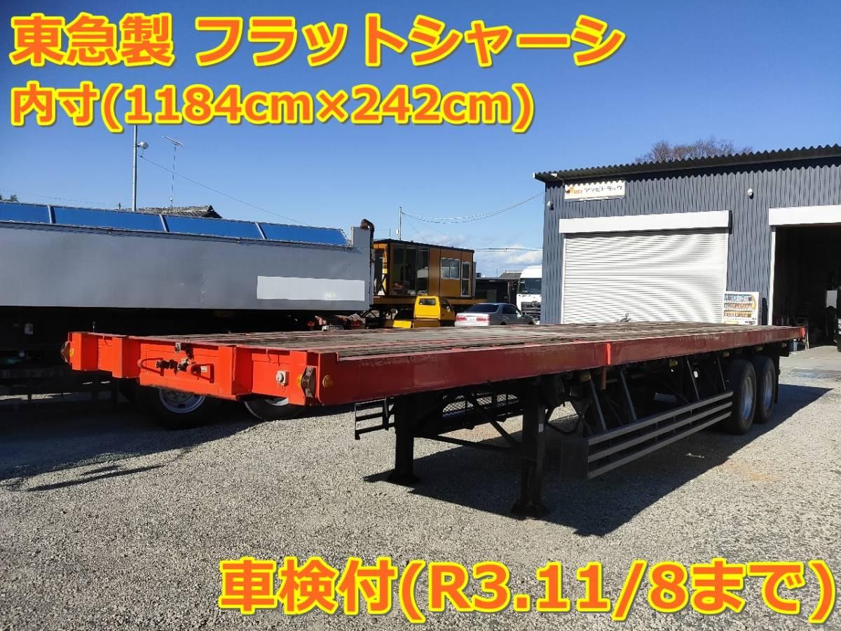 「車検付(R3.11/8) 東急 セミトレーラー フラットシャーシ まな板台車 積載19.5t 」の画像1
