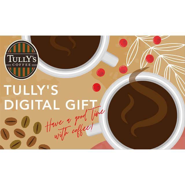 【匿名取引】タリーズ デジタルギフト 500円 / TULLY'S COFFEE ギフト券 プリペイドカード 商品券 ドリンクチケット コーヒー ポイント消化_画像1