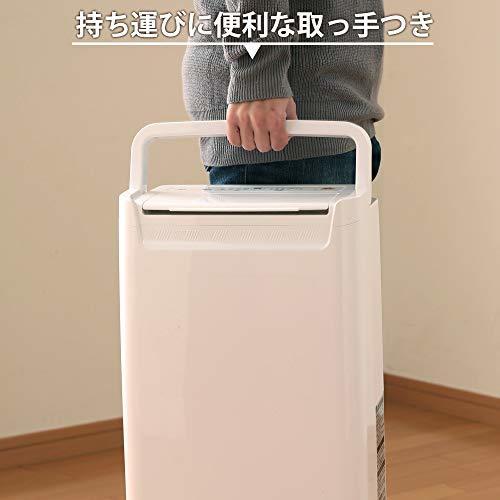【大特価!】 【即決】ホワイト 1)タンク容量1.8L アイリスオーヤマ 衣類乾燥除湿機 タイマー付 除湿量 6.5L コンプレ_画像5