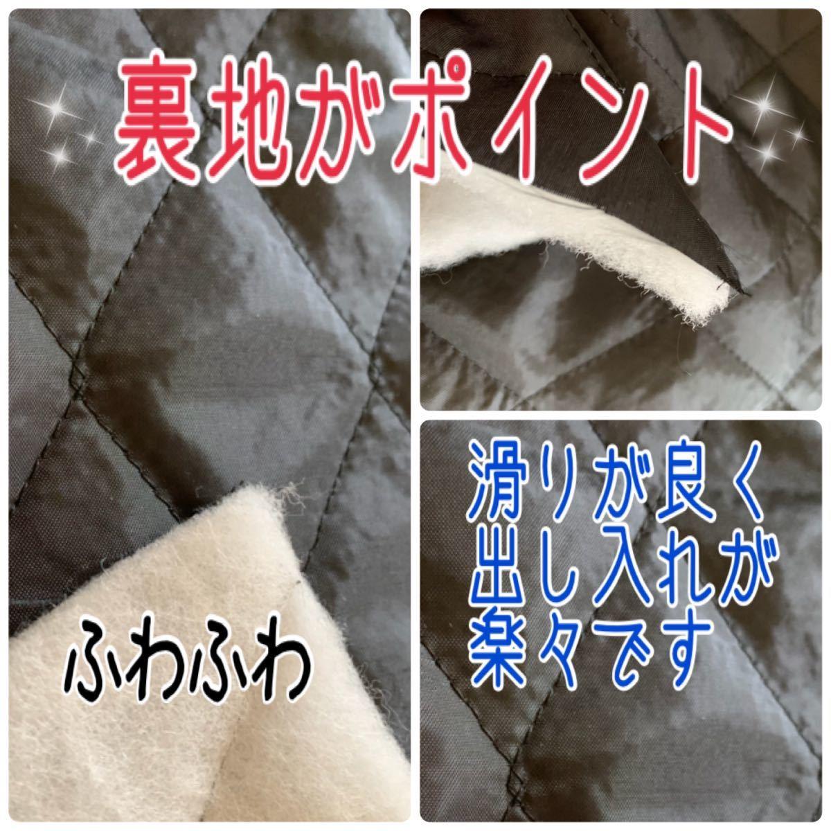長財布も入る バックインバック ショルダー可能 北欧花 モノトーン柄白色 ハンドメイド