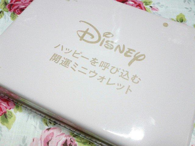 残1/sweet(スウィート)Disney(ディズニー)星ひとみ監修!ハッピーを呼込む開運ミニウォレット/2021年2月号/付録/限定/財布/ミッキー&ミニー_画像5