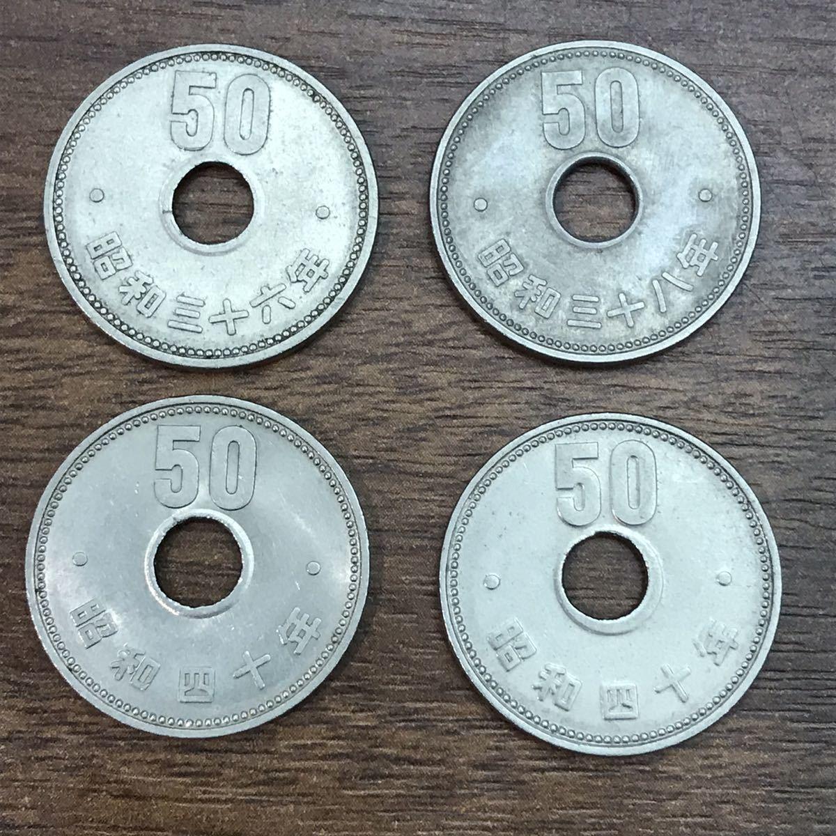 一 円 万 65 硬貨 年 昭和