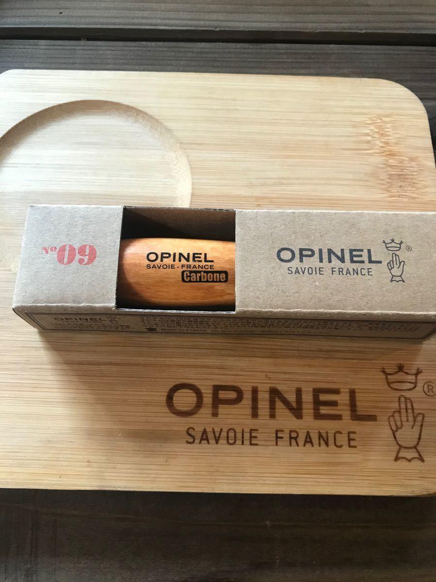 Sランク オピネル Opinel No.9 カーボン 黒錆加工済み 【組み立て】手数料が下がったため値下げ中