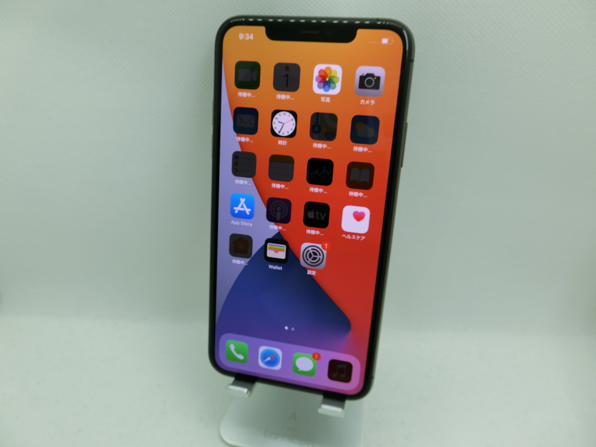 【美品】iPhone11promax 256GB au バッテリー状態96%