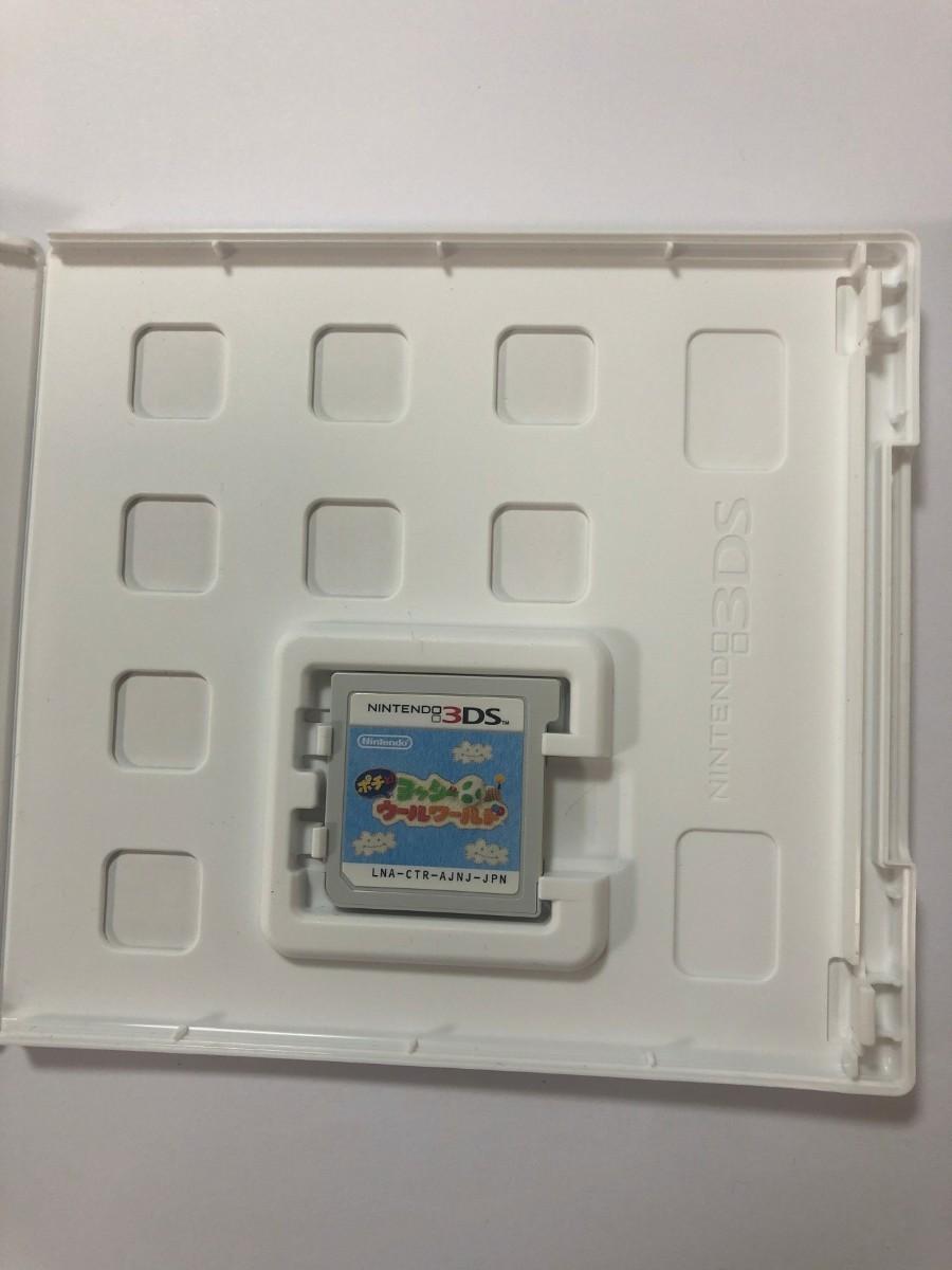 ポチと!ヨッシーウールワールド 3DSソフト 任天堂