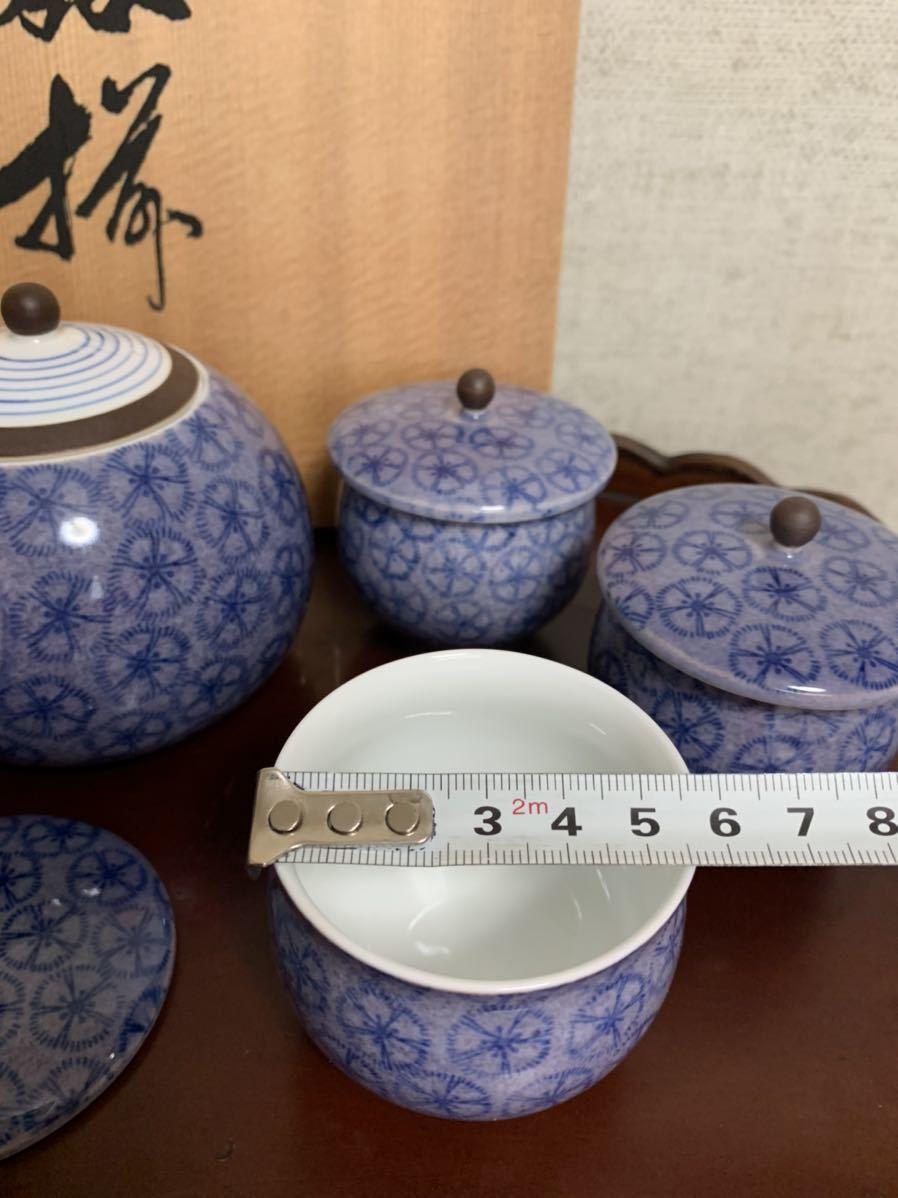 深川製磁 百年庵茶器セット _画像4