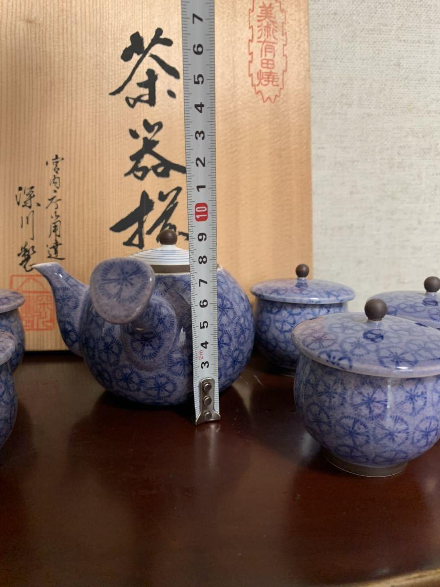 深川製磁 百年庵茶器セット _画像2