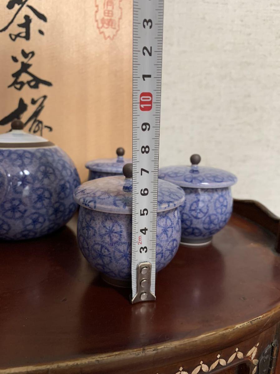 深川製磁 百年庵茶器セット _画像3