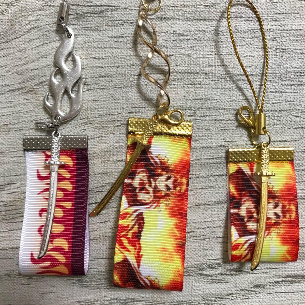キーホルダー 3個セット 鬼滅の刃 グログランリボン れんごく 炎 日輪刀 煉獄杏寿郎