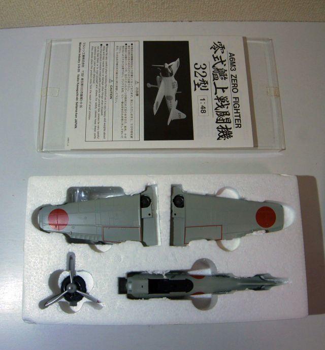 マルシン 1/48 零式艦上戦闘機 32型 (A6M3)Q-108 名機シリーズ 初期モデル プロペラ機 ゼロ戦 ダイカストモデル_画像2