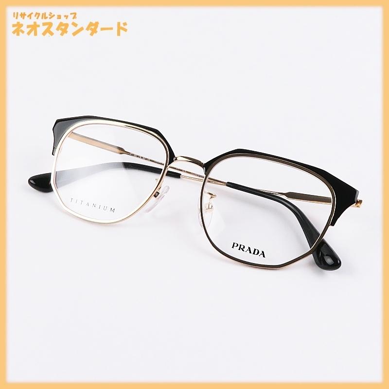 1円~ プラダ 眼鏡フレーム アイウェア VPR56VV-D 52□18 メガネ ブラック×ゴールド 外箱・ケース付き PRADA 未使用品