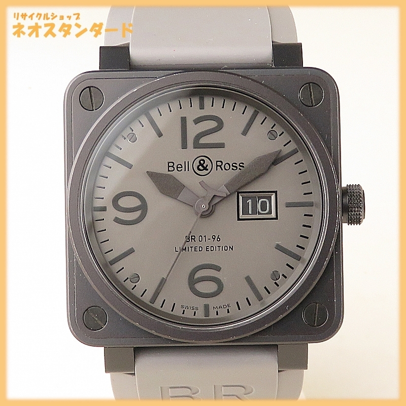 1円~ ベル&ロス コマンド ビックデイト 限定500本 BR01-96-S 自動巻き SS ラバー グレー文字盤 メンズ 腕時計 Bell&Ross 中古