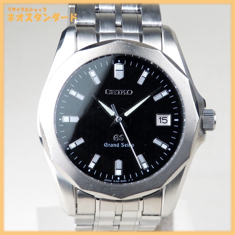 1円~ セイコー グランドセイコー メンズ 腕時計 8J56-8000 クオーツ SS ブラック文字盤 GS GRAND SEIKO 中古