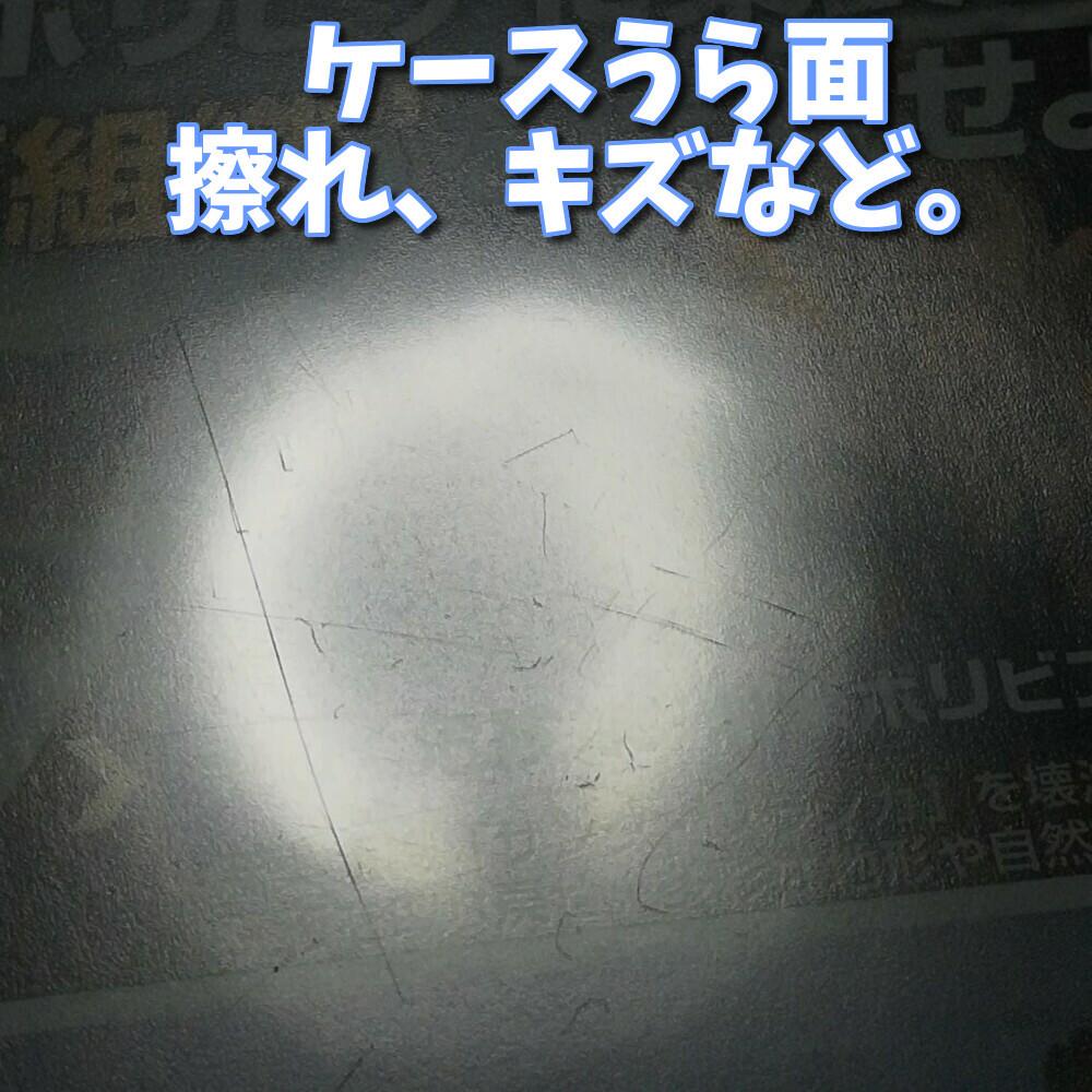 ゴーストリコン ワイルドランズ【PS4】中古品★通常版★送料込み
