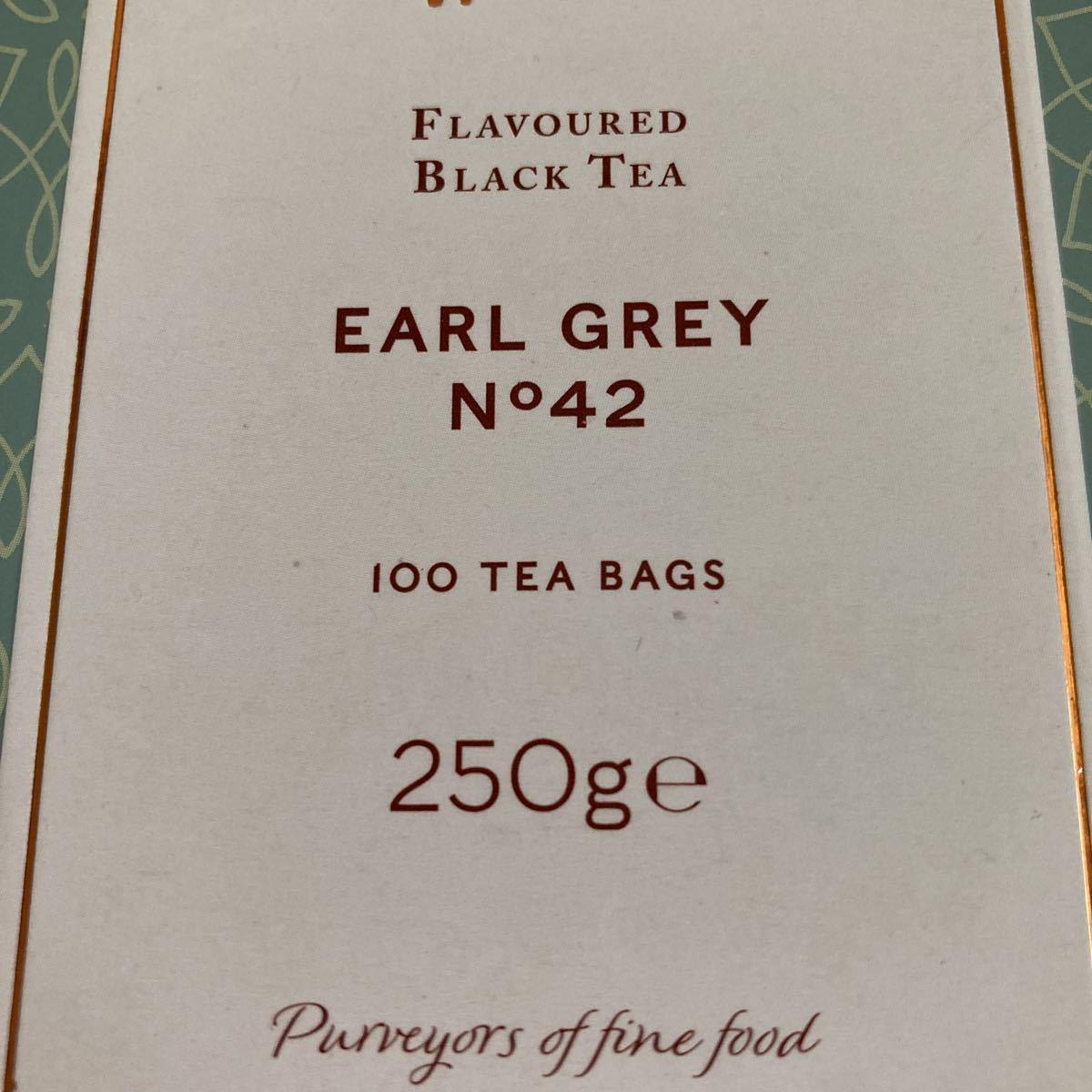 送料込!Harrods ハロッズ アールグレイ イングリッシュ ブレックファスト BREAKFAST English 紅茶