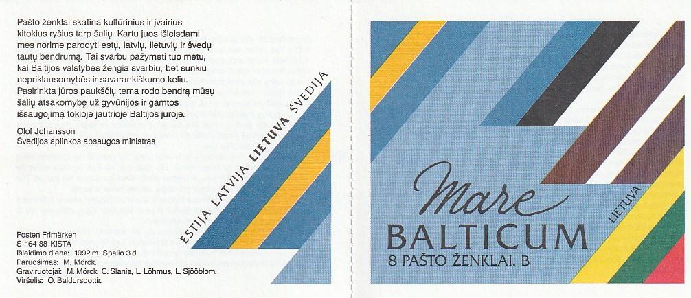 リトアニア 切手帳 未使用 外国切手_画像1