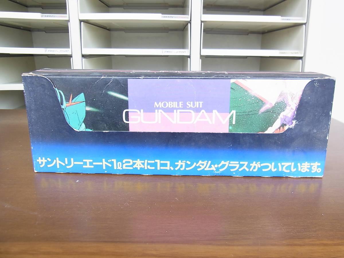 非売品 ◇SUNTORY サントリー エード ガンダム グラス 4個セット 機動戦士ガンダム 1個欠品_画像1