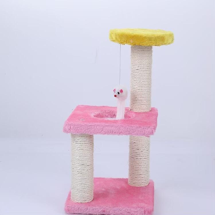 キャットタワー 組み立て簡単 3階建て ピンク×イエロー 【122】H0121