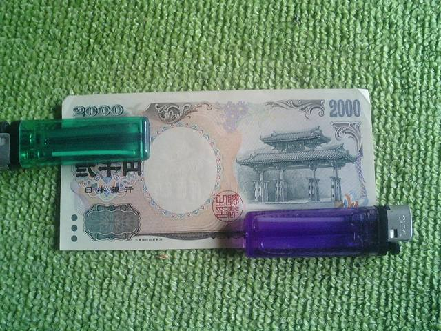 2000円札 弐千円札 _画像1
