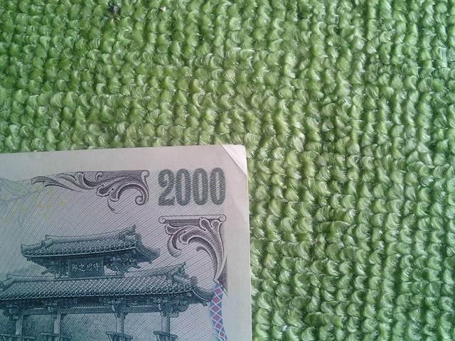 2000円札 弐千円札 _画像2
