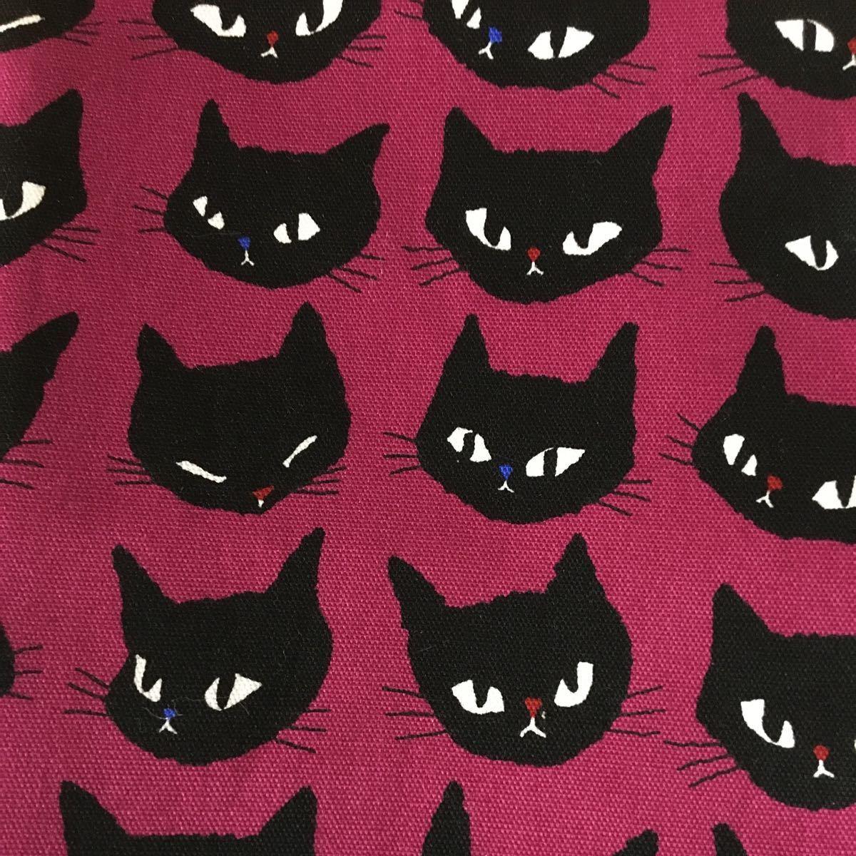 黒猫 フェイス はぎれ 生地 パープル 赤紫