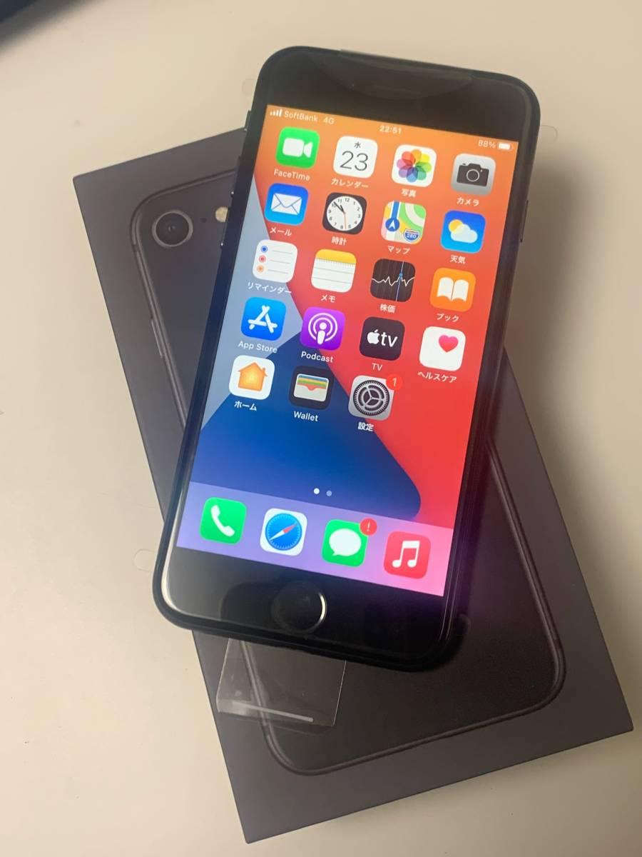 新品未使用 SIMフリー Apple iPhone8 256GB Space Grey スペースグレー 付属品全てあり バッテリー状態100% 動作確認済み_画像1