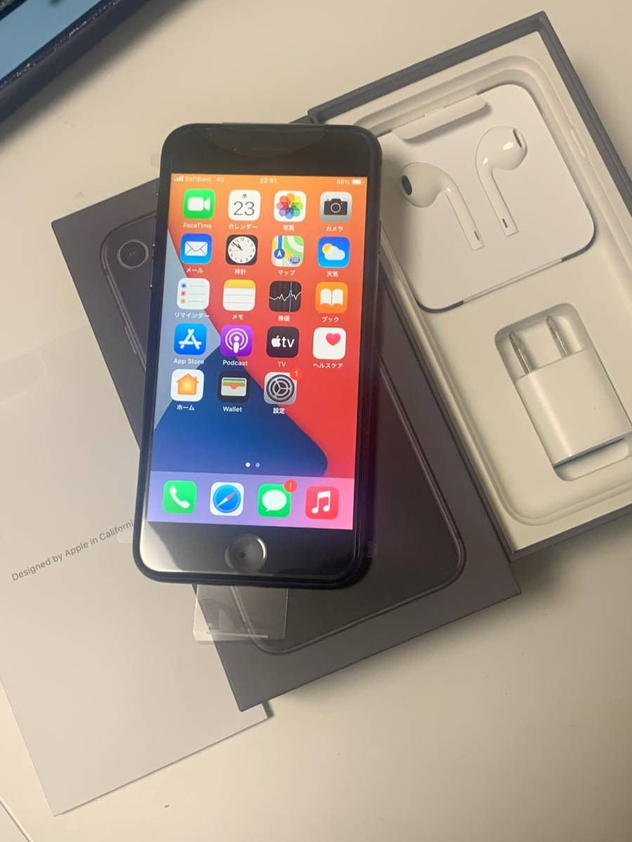 新品未使用 SIMフリー Apple iPhone8 256GB Space Grey スペースグレー 付属品全てあり バッテリー状態100% 動作確認済み_画像2