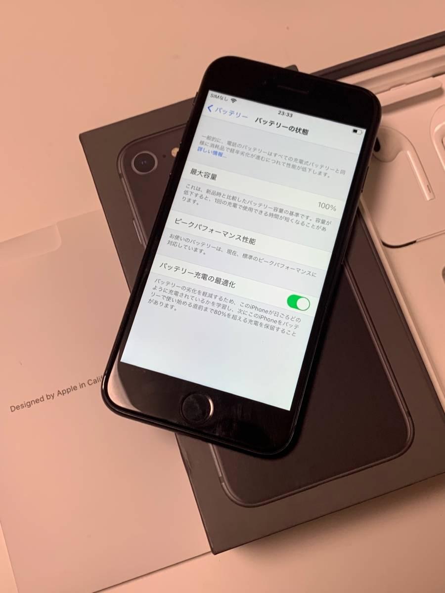 新品未使用 SIMフリー Apple iPhone8 256GB Space Grey スペースグレー 付属品全てあり バッテリー状態100% 動作確認済み_画像6