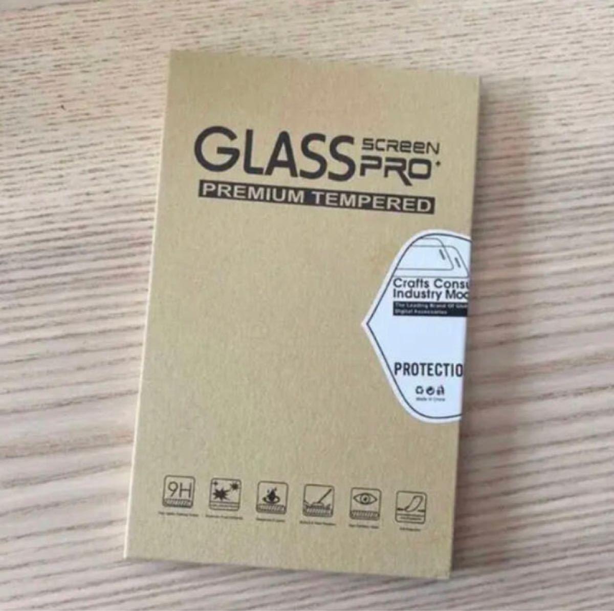 Nintendo Switch 液晶保護フィルム 保護フィルム ニンテンドースイッチ ガラスフィルム ブルーカット 人気商品!
