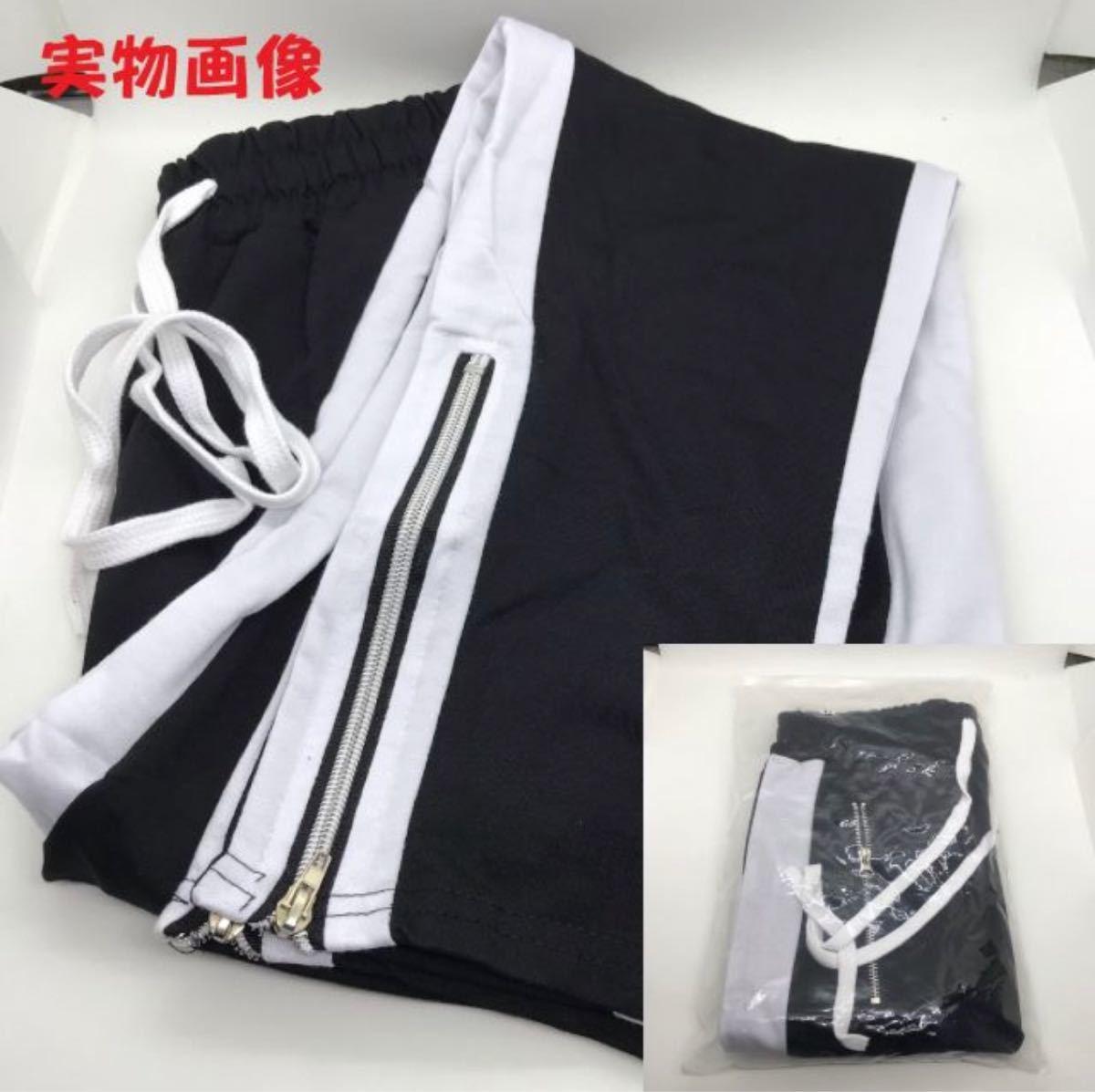 韓国 スウェット パンツ ジャージ ジョガーパンツ サイドライン黒 XL