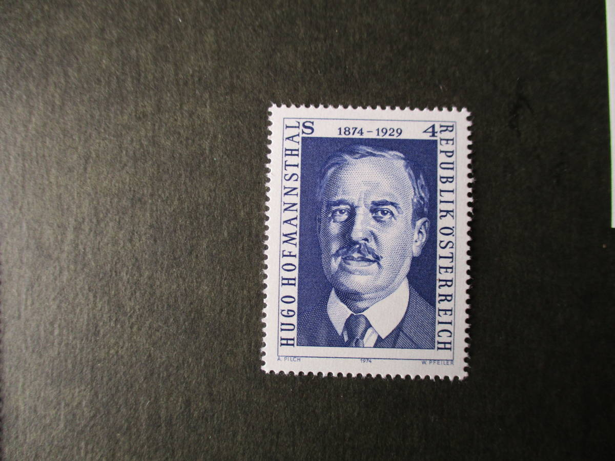 詩人ヒューゴ・ホフマンスタール生誕百年記念 1種完 未使用 1974年 オーストリア共和国 VF/NH_画像1