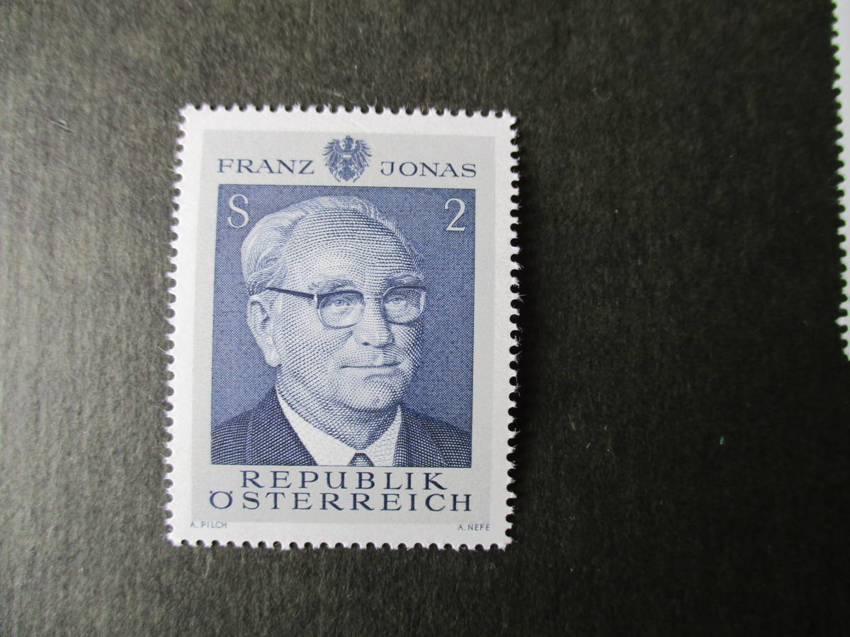 フランツ大統領 1種完 未使用 1969年 オーストリア共和国 VF/NH_画像1