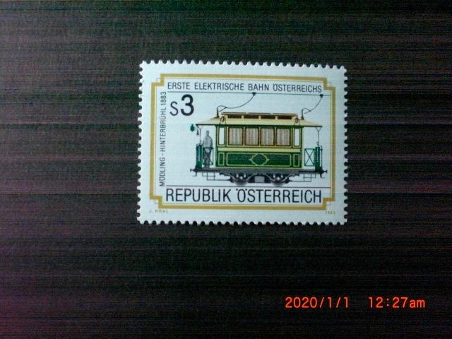 モドリング‐インターブルール間電車100年記念 1種完 未使用 1983年 オーストリア共和国 VF/NH_画像1