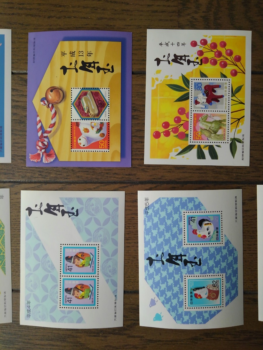 お年玉記念切手全10枚です