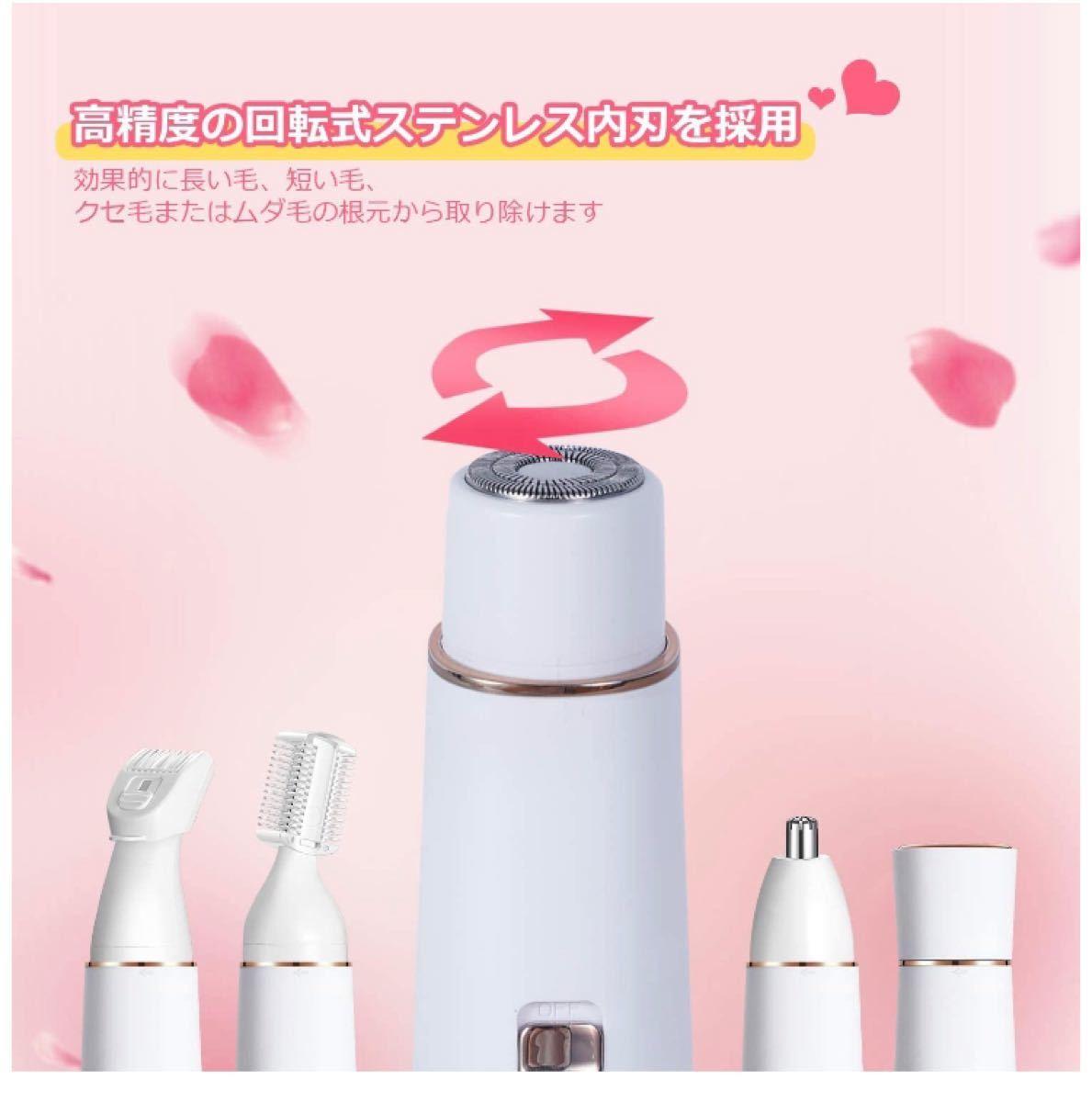 レディースシェーバー 電動シェーバー 多機能 防水 USB充電 日本語説明書付