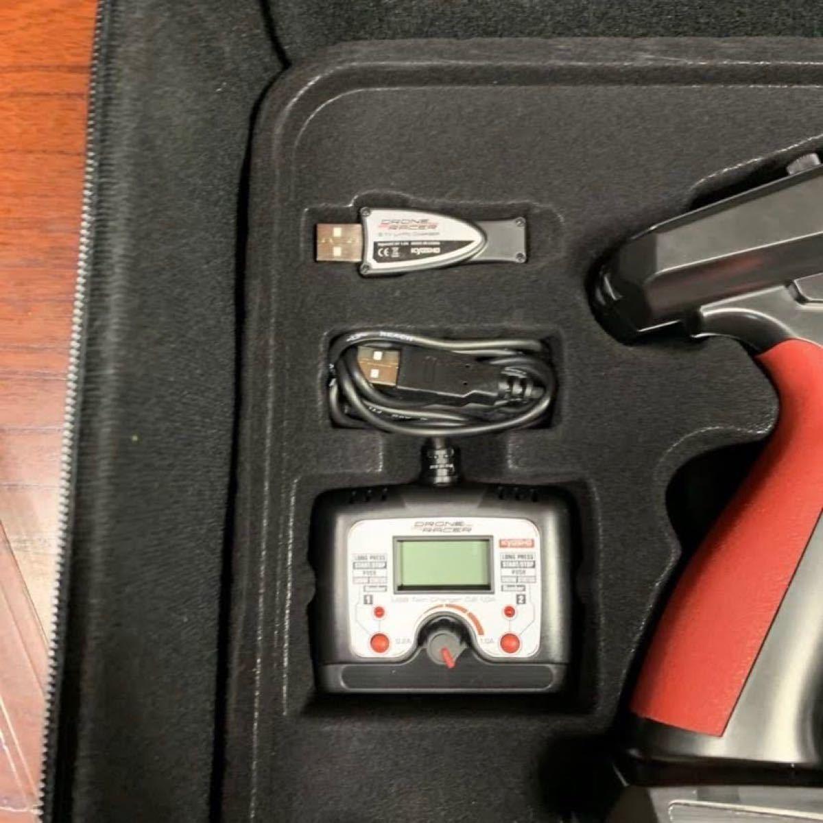 美品 京商 ドローンレーサー ゼファー 専用バッグ 予備バッテリー 同時充電チャージャー セット